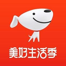 2021京东购物app最新版