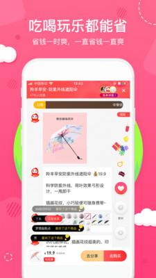 花生日记app下载安装