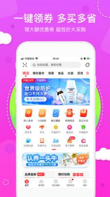花生日记app安卓版最新下载