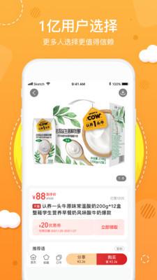 花生日记app官方正版下载