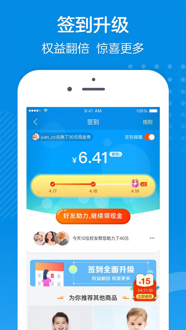 乐友app安卓版下载