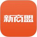 新商盟(订烟)app
