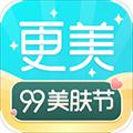 更美app v7.32.4