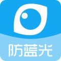 护眼宝app