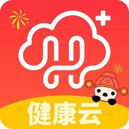 上海新冠疫苗接种预约平台 v5.3.2
