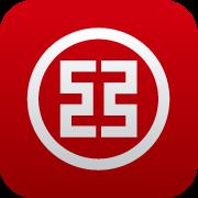 中国工商银行手机银行app下载