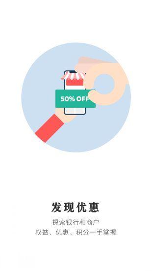 银联云闪付app最新版55f5.jpg
