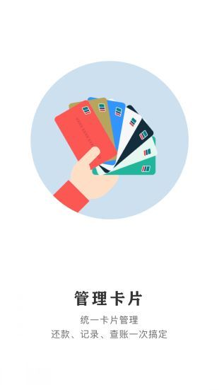 云闪付app官方下载
