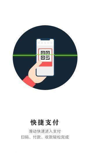 银联云闪付app最新版