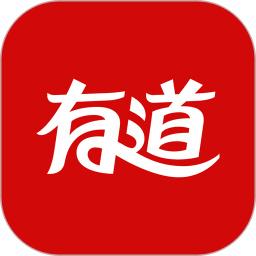 有道词典app