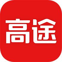 高途课堂手机app下载
