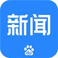 百度新闻app