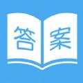 最新帮对作业app