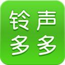 铃声多多app v8.7.98.0