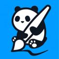 熊猫绘画ios版