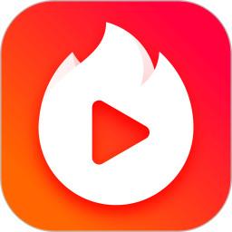 火山小视频老版本