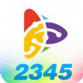 2345影视大全下载