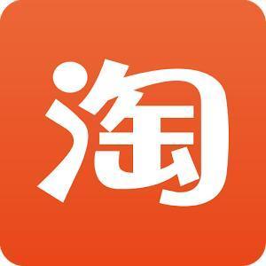 淘宝商家版app下载