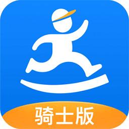 达达配送员app