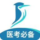百通世纪app免费下载