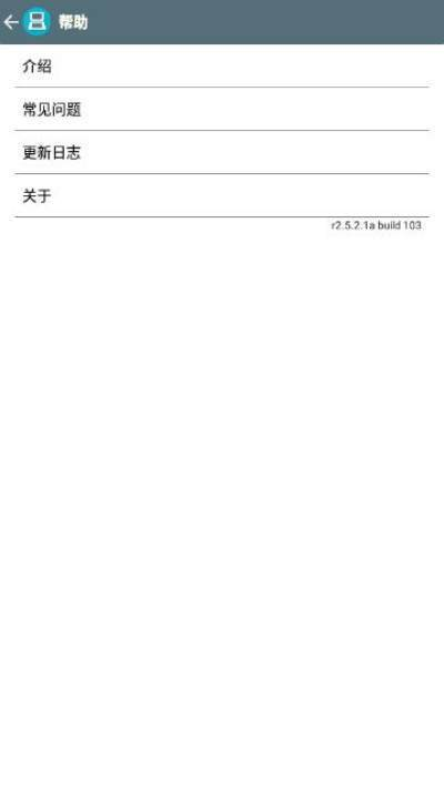 安卓nds模拟器汉化官方手机版