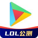 OurPlay(谷歌空间)