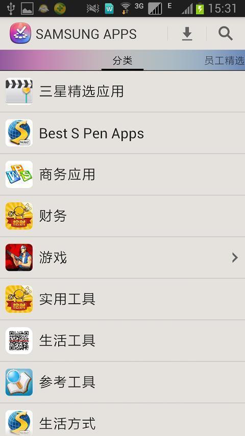 三星应用商店app安卓版下载