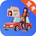 驾校驾考通app