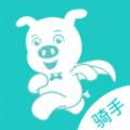 懒猪骑士app v2.3.4