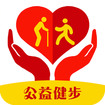 公益健步app