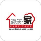 海沃家app