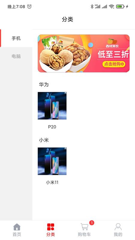 纳百汇app官方版