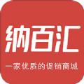 纳百汇app v1.0.0