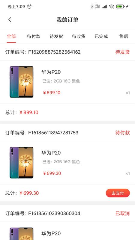 纳百汇app下载
