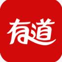 有道翻译app