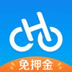 哈罗单车app下载