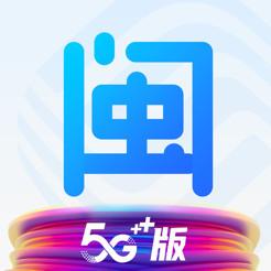 八闽生活5G版