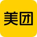 2021美团app最新版