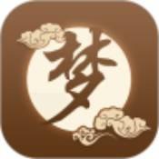 周公解梦最新版 v1.9.2