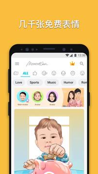 魔漫相机app安卓下载