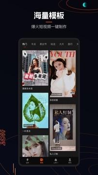 快影app2021最新版下载