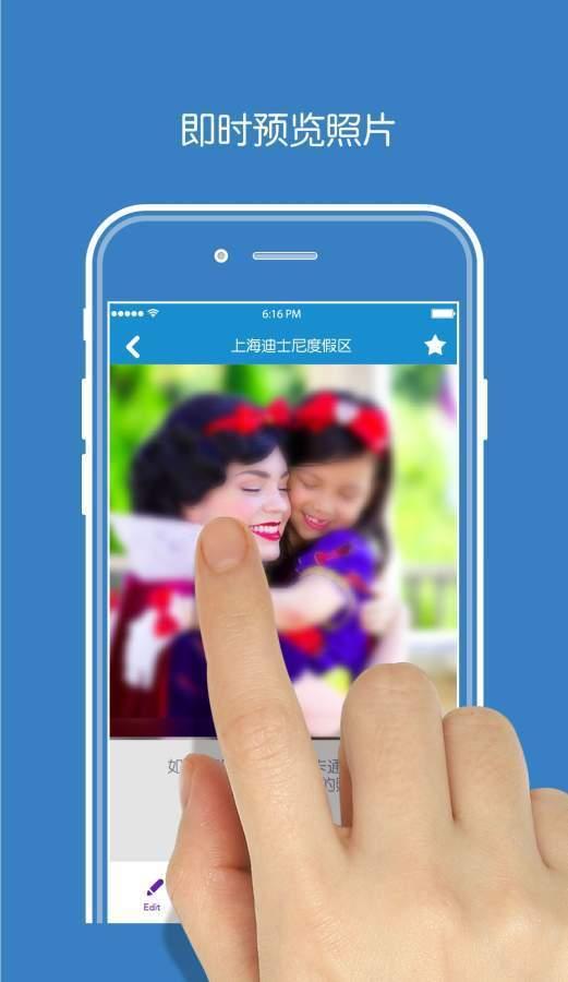 乐拍通app最新版免费下载