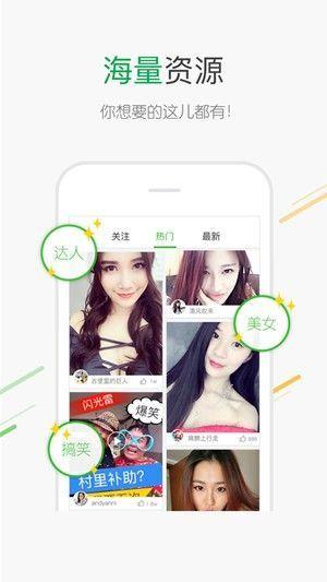 百度识图app安卓版下载