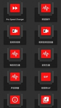 audiolab图片3