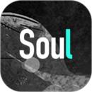 soul v3.75.0