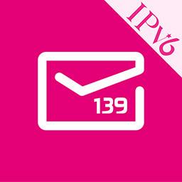 139邮箱下载