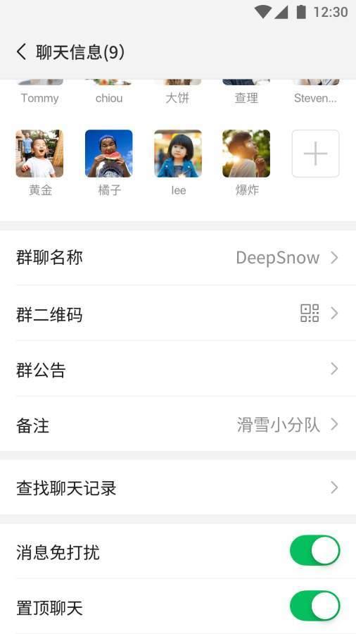 微信破解版app永久免费版下载