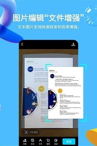 QQ2021手机苹果版官方下载