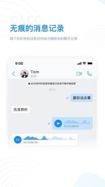 68社交聊天安卓版免费下载