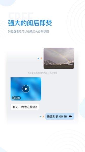 68手机版下载官网